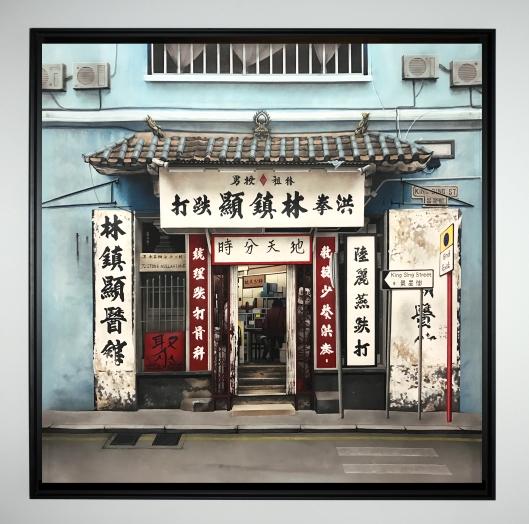 Toile Blue House, réalisée pour l'exposition à L'Epicerie Fine, Hong Kong, 2017